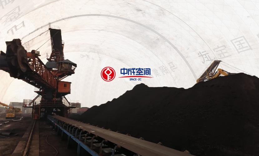 中国宝武集团马钢气膜煤场封闭项目3