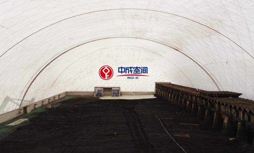 连通火车的EPC气膜煤场项目2