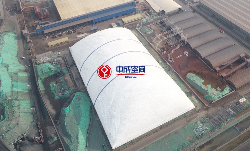 陕西龙钢钢铁冶金行业EPC煤场封闭工程3