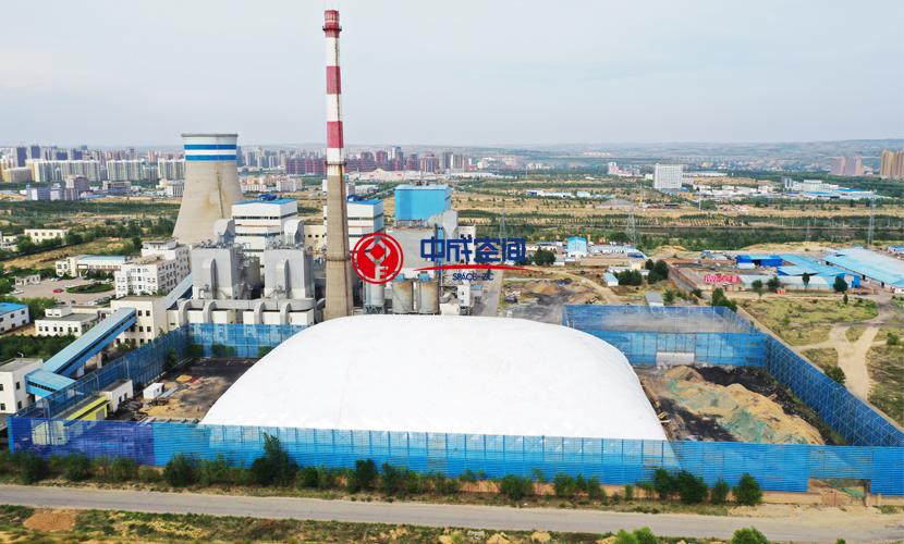 榆能集团陕西榆林封闭式煤场EPC项目3