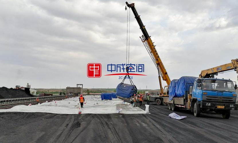 气膜煤场安装前的京能集团京玉电厂