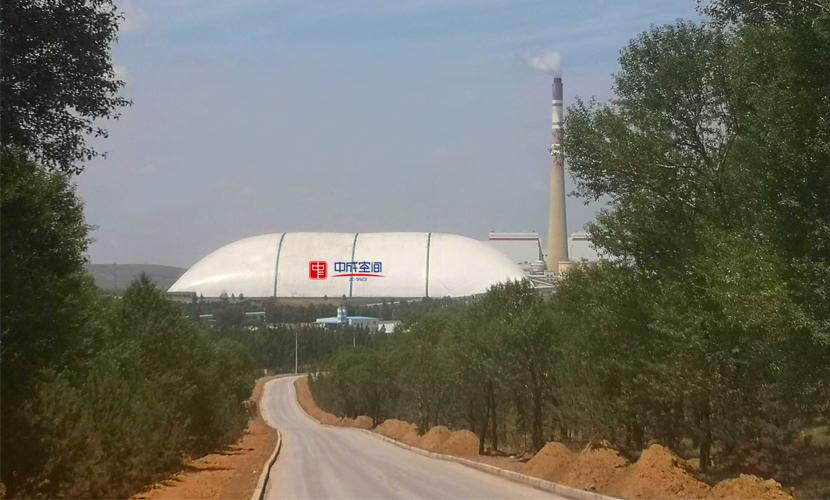 京玉气膜煤场封闭