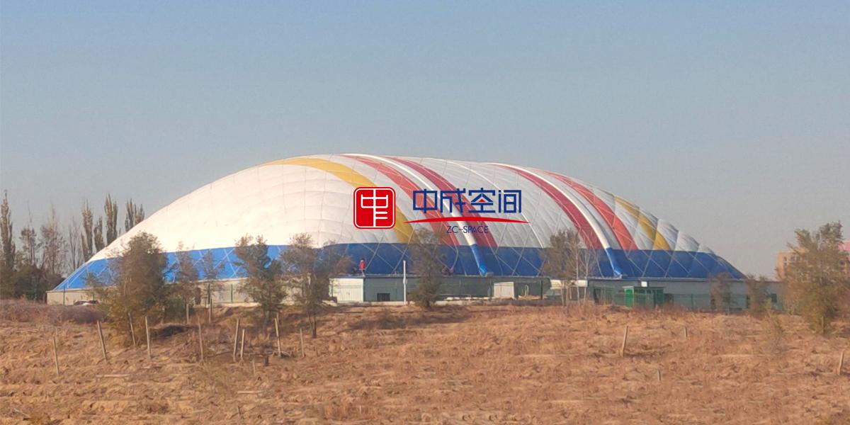 新疆气膜馆