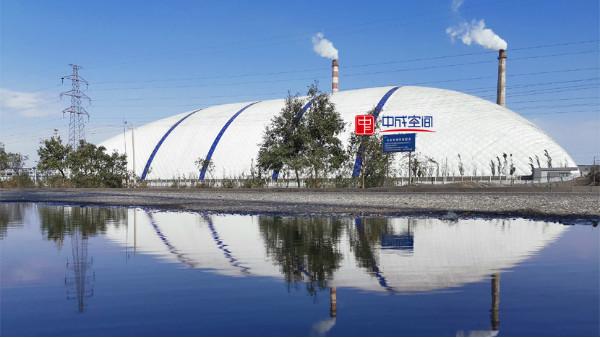 新疆是个好地方 | 美克化工气膜煤场项目落成