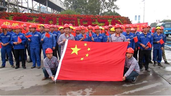 砥砺前行 | 中成空间临沂项目部庆祝新中国七十华诞