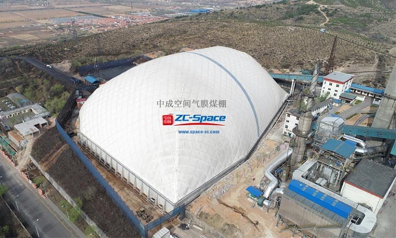 潞安弘峰焦化气膜封闭煤场项目
