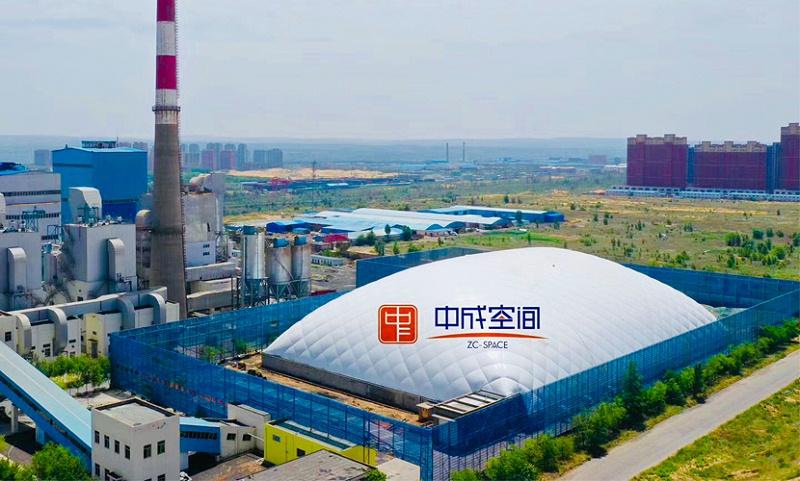 榆林中心城区密闭储煤场工程