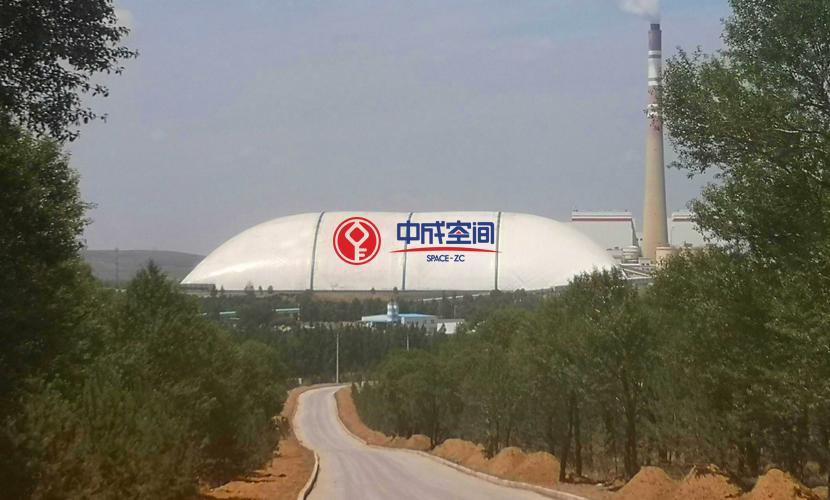 50000㎡-京能集团京玉电厂EPC气膜煤场项目2