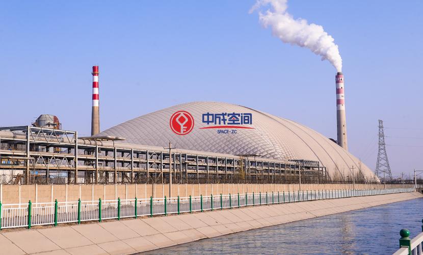 新疆美克化工气膜煤场EPC项目2