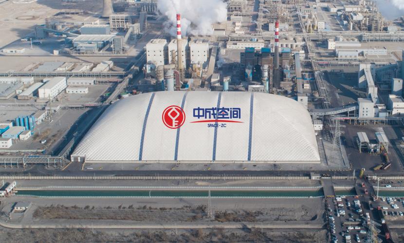 新疆美克化工气膜煤场EPC项目3