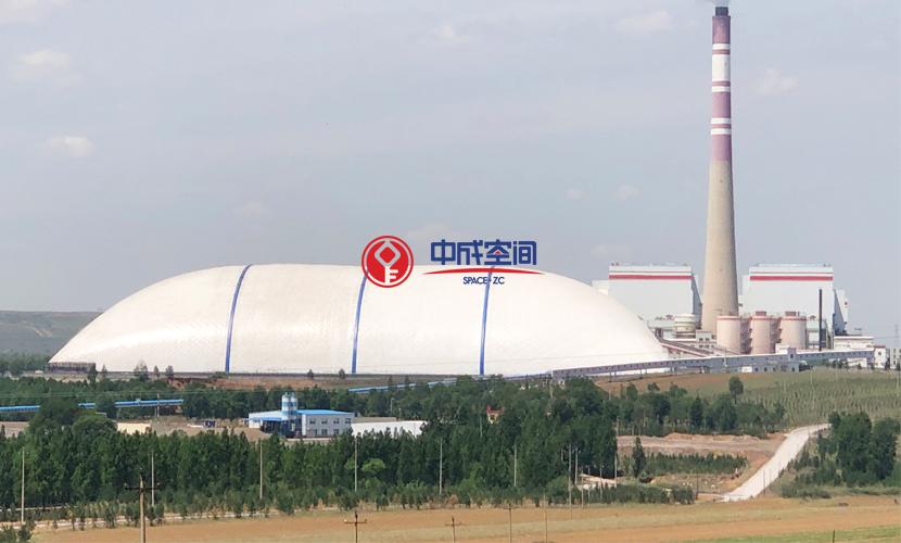 50000㎡-京能集团京玉电厂EPC气膜煤场项目3