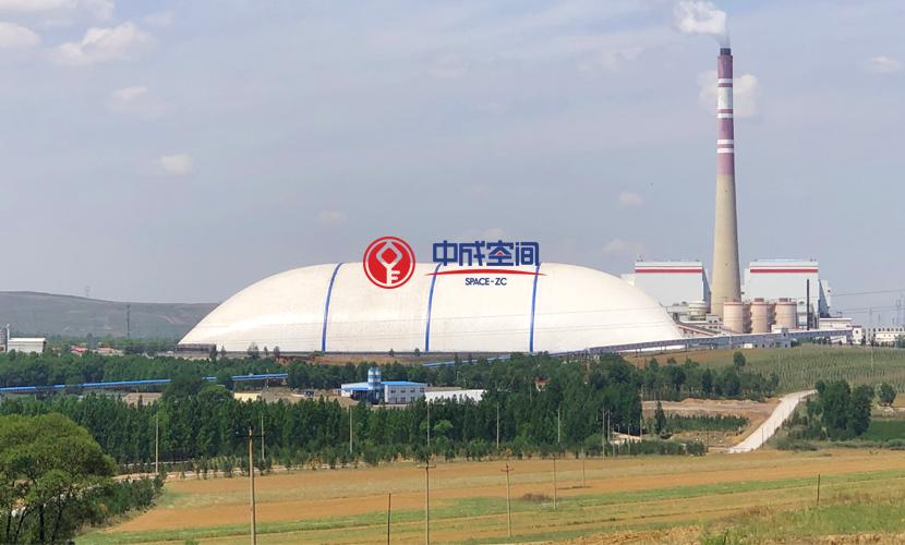 50000㎡-京能集团京玉电厂EPC气膜煤场项目1
