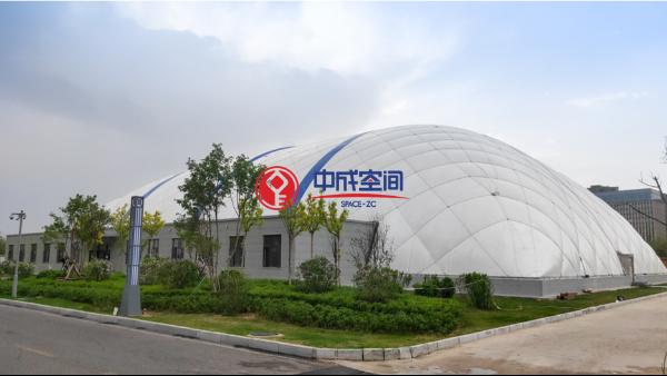 解放身心灵 | 国网内蒙古东部电力气膜体育馆项目成功充膜