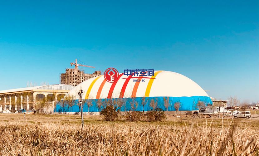 新疆裕民全民健身EPC气膜体育馆1