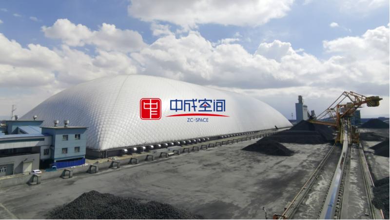 河南能源化工集团新疆众泰煤焦化气膜煤场封闭