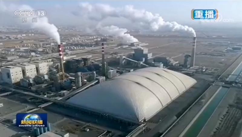 新疆美克化工数字化气膜煤场封闭2