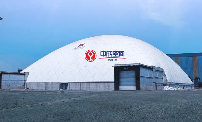 钢渣厂气膜煤棚