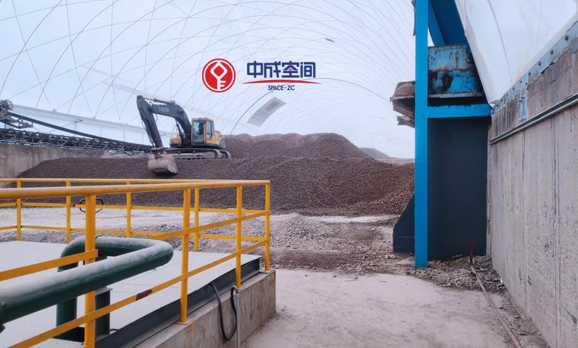 气膜煤棚内景