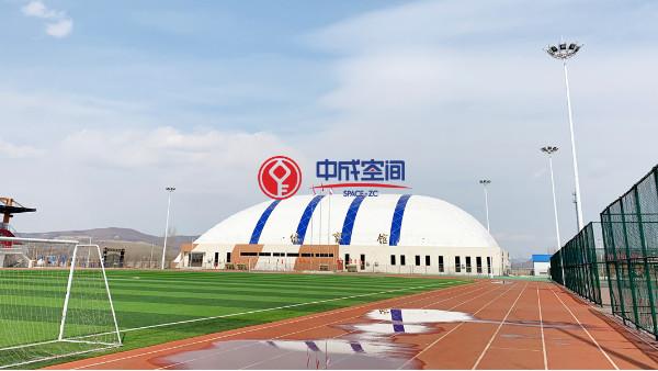气膜体育馆和传统体育馆的区别