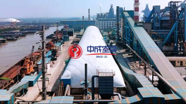 45天2个气膜 | 中成空间携手永钢集团刷新气膜仓储建设速度