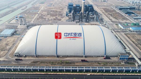 封闭结构煤场-全封闭环保气膜煤场