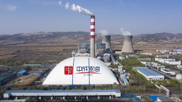 气膜煤棚能使用多少年?气膜煤棚如何维护?