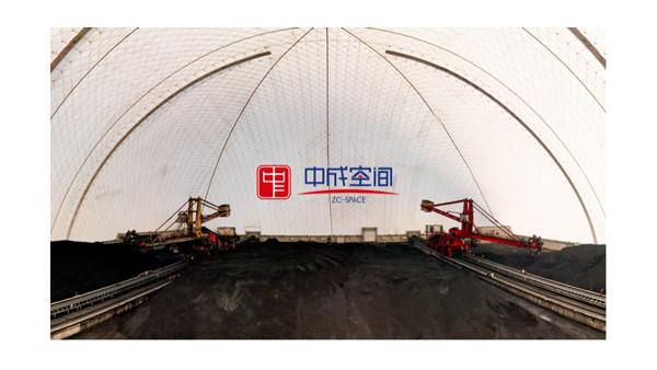 环保气膜煤场封闭找中成空间气膜结构厂家