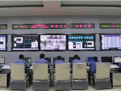 中成空间-控制中心