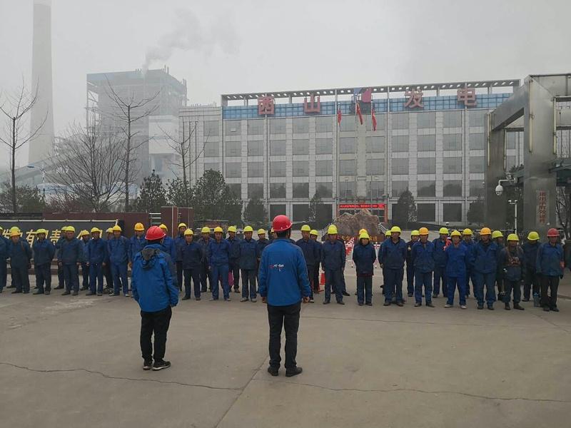 10武乡项目团队