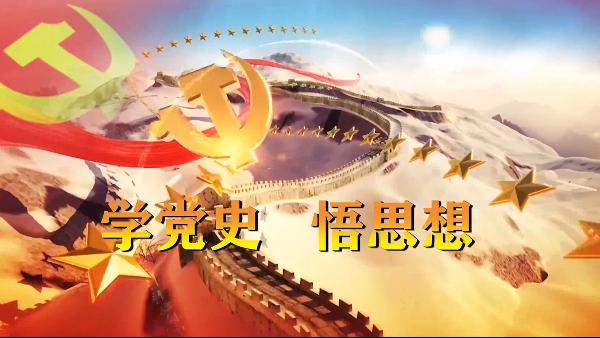 学党史 悟思想 | 中成空间献礼中国共产党建党100周年