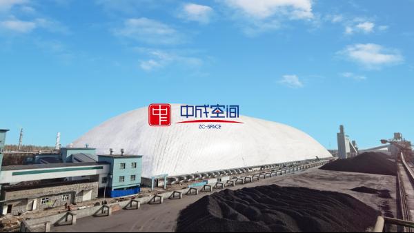 全封闭气膜建筑在煤电厂的环保应用