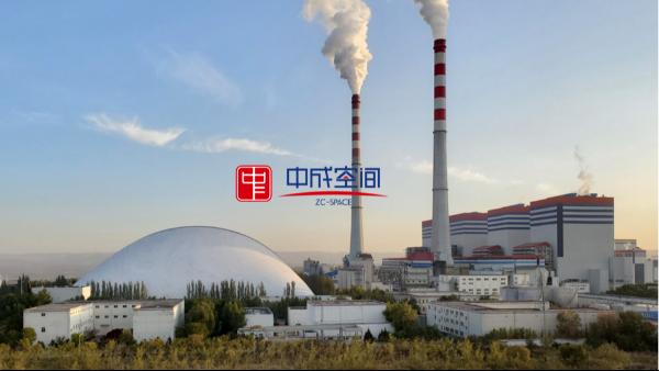 气膜上新 | 国家能源集团河曲电厂一期气膜煤场落成