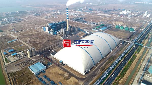 气膜全封闭煤场建设能起到低碳环保的作用吗?