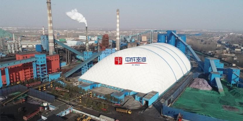 煤场封闭工程