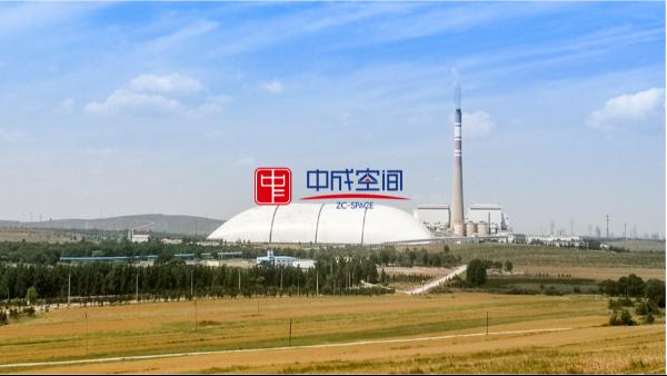 环保型气膜煤棚是如何做到通过环保要求的?