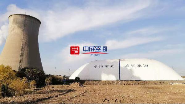 煤场封闭可使用充气膜结构建筑