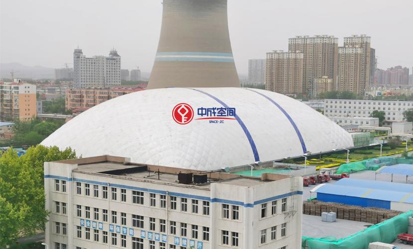 国电电力邯郸股份气膜煤场封闭项目3