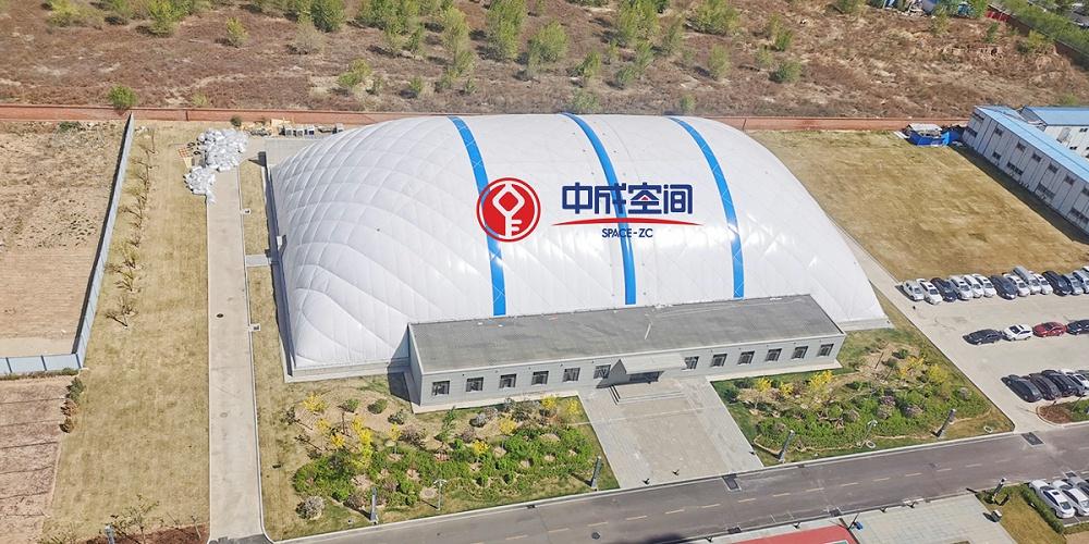 国电电力邯郸股份气膜煤场封闭EPC项目