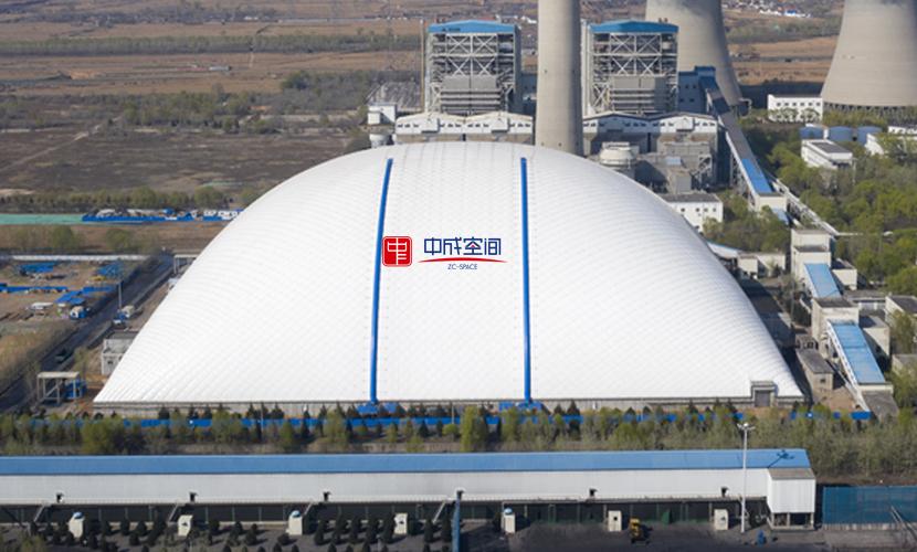 王曲气膜煤棚