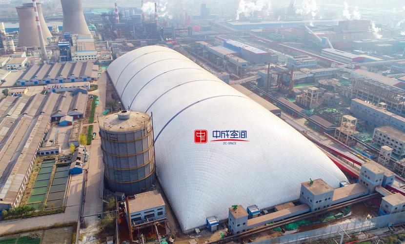 180米超大跨度封闭式煤场