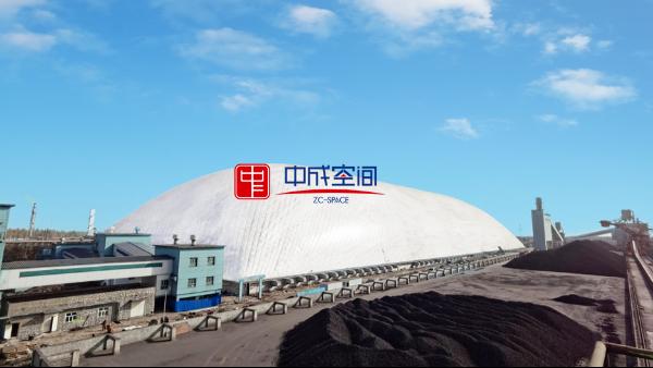 全封闭煤场改造方案选择气膜储煤场储煤棚