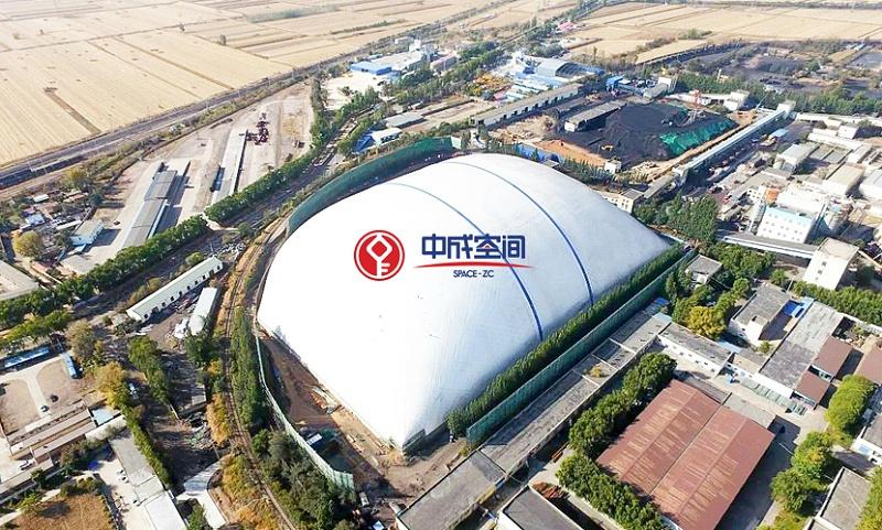 国家能源集团EPC神头第二发电厂数字化气膜2