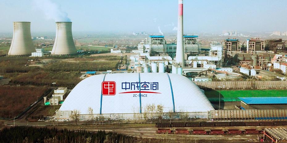 环保气膜煤仓库