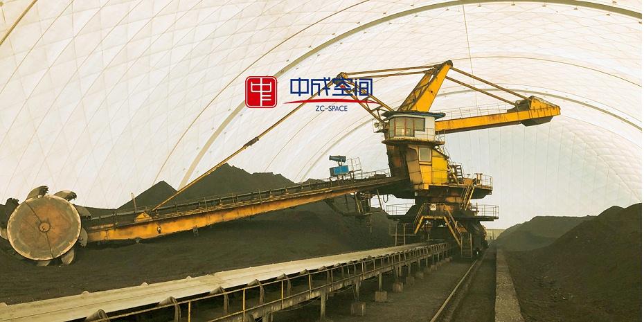 气膜煤仓库