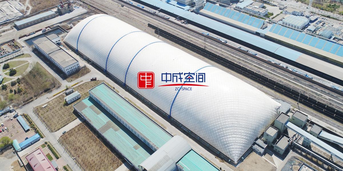 河北电厂气膜煤棚-行业首先一个跨越大型干煤棚安装的案例