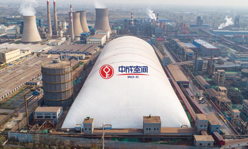 63000㎡单体面积山东临沂EPC封闭式煤场2