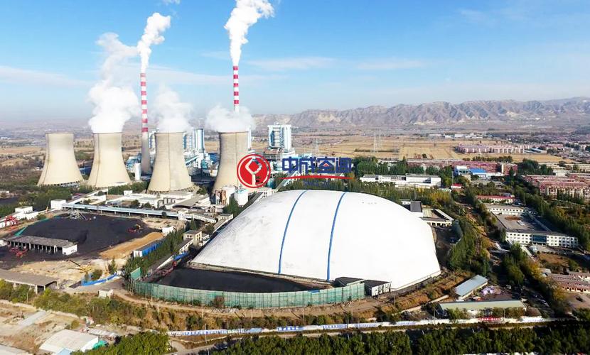 国家能源集团EPC神头第二发电厂数字化气膜3