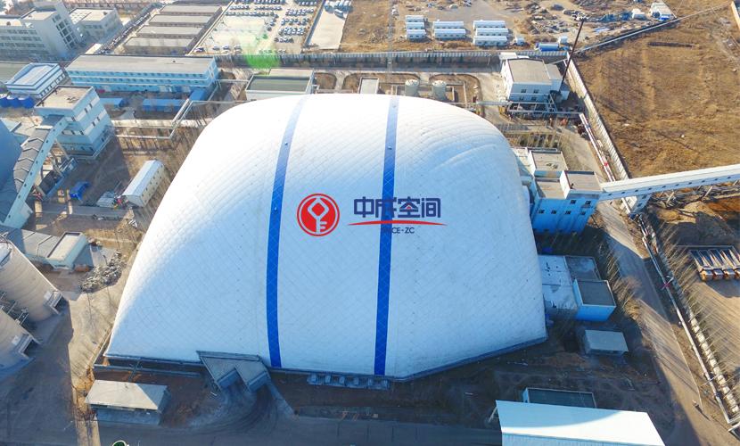 中煤集团山西能源EPC气膜煤棚项目1