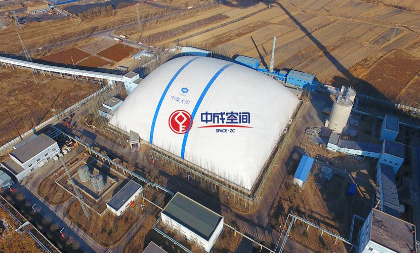 中煤集团山西能源EPC气膜煤棚项目2