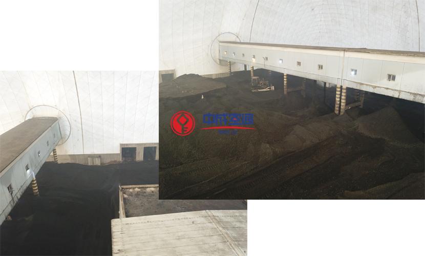 中煤集团山西能源EPC气膜煤棚项目3